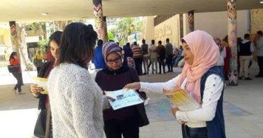 """""""بيت بدون سرطان"""" توعى طلبة جامعة الإسكندرية بطرق الوقاية من المرض"""