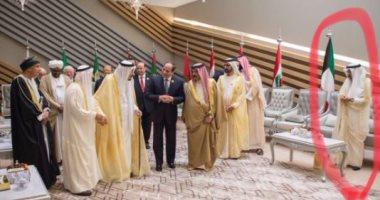 """صور.. ممثل قطر """"معزول"""" فى القمة العربية وسخرية واسعة عبر مواقع التواصل"""