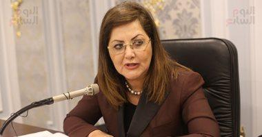 """وزيرة التخطيط لـ""""بلومبرج"""": مصر تخطط لإنشاء أول صندوق سيادى قبل نهاية العام"""
