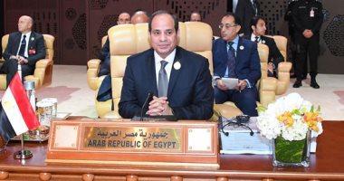 فتح الصالة الرئاسية بمطار القاهرة استعدادا لعودة السيسي من السعودية