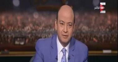 عمرو أديب عن ظهور وزير الإسكان بالقمة العربية: قد يُرشح لمنصب كبير قريبا