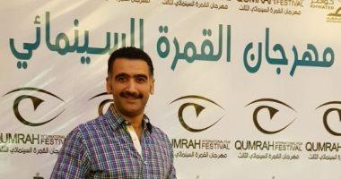 """فيلم """"حاتم صديق جاسم"""" يغادر الإسماعيلية إلى البصرة للمشاركة بمهرجان القمرة"""