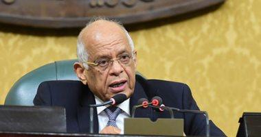 مجلس النواب يقر معاش رئيس البرلمان والحكومة بواقع 80% من الراتب