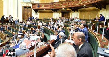 """البرلمان يوافق على تصالح """"حماية المستهلك"""" مع المتهمين بشرط إزالة الأسباب - صور"""
