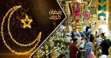 125 يوما على الشهر الكريم.. أول أيام رمضان 2021 فلكيا الثلاثاء 13 أبريل