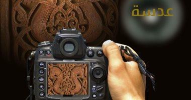 """الآثار تقيم معرض اللوحات الفوتوغرافية """"عدسة"""" فى متحف مكتبة الإسكندرية"""