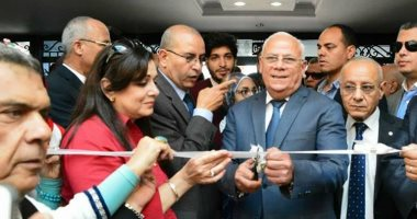 محافظ بورسعيد يشهد حفل ختام الأنشطة التربوية لمديرية التعليم