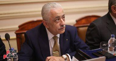 وزير التعليم أمام البرلمان: الرئيس السيسى وجه بمنح التابلت للطلاب مجانا