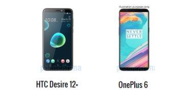 إيه الفرق.. أبرز الاختلافات بين هاتفى OnePlus 6 و HTC Desire 12+
