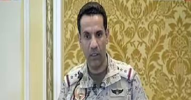 السعودية نيوز |                                              التلفزيون السعودي: التحالف يدمر طائرة مسيرة مفخخة أطلقها الحوثيون