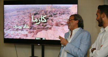 """صور.. خالد يوسف يقيم عرضا تجريبيا لفيلمه """"كارما"""""""