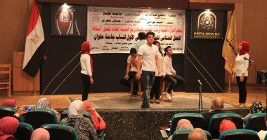 صور.. قصور الثقافة تختتم الملتقى الثقافى لشباب جامعة حلوان