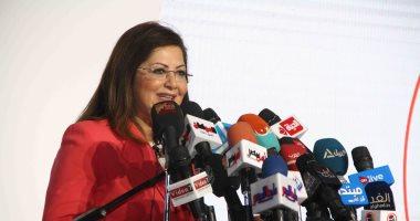 وزارة التخطيط: تشاد طلبت معونة مصر فى تطبيق التنمية المستدامة