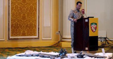 صور.. التحالف العربى: سنرد بقسوة حال استخدام الحوثيين طائرات بدون طيار