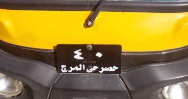 """صور.. شاهد ماذا فعل حى المرج بالقاهرة لتقنين """"التوك توك"""""""