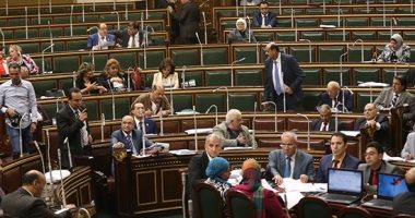 نواب البرلمان يطالبون الحكومة بسرعة إرسال مشروع قانون التأمينات الاجتماعية