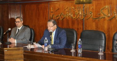 صور.. دار الكتب تستضيف المؤتمر الدولى الرابع للمسكوكات الإسلامية