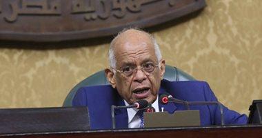 فيديو وصور.. رئيس البرلمان يهدد برفع الجلسة العامة بسبب حديث النواب عن مشكلة زراعة الأرز