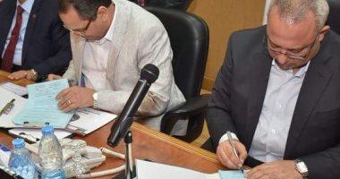 محافظ الشرقية يوقع بروتوكول مع هيئة الأبنية التعليمية لإنشاء مدارس جديدة