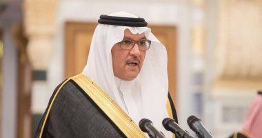 السعودية نيوز |                                              سفارة السعودية فى العيد الوطنى للمملكة: العلاقات مع مصر تنسيق سياسى لا ينقطع
