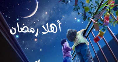 لا تنسى استقبال الشهر الكريم نص دعاء نية صيام شهر رمضان اليوم السابع