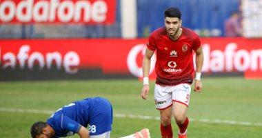 فيديو.. أزارو يهدر فرصة تسجيل الهدف الأول للأهلى أمام حورويا الغيني