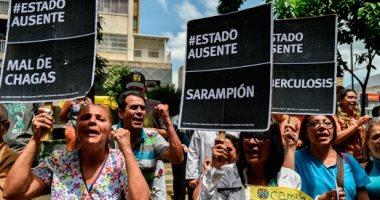 مؤيدو الرئيس الفنزويلى ومعارضوه ينظمون مظاهرات متنافسة على السلطة