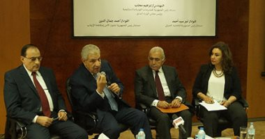 المصرى للدراسات: 92% من العقارات غير مسجلة تضيع على مصر 340 مليار دولار