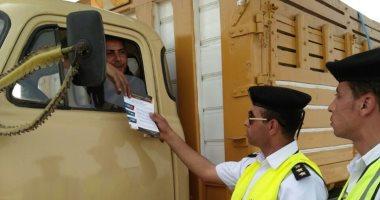ضبط 3390 مخالفة مرورية بمحاور و ميادين الجيزة خلال 24 ساعة