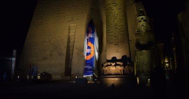 تمثال رمسيس الثانى يزين الجناح المصرى فى بورصة لندن بتقنية هولوجرام