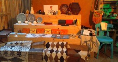 جهاز تنمية المشروعات ينظم المعرض الدولى الأول للحرف اليدوية والتراثية