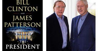 """8 خطوات اعتمدها كلينتون لنجاح روايته الأولى """"الرئيس المفقود"""""""