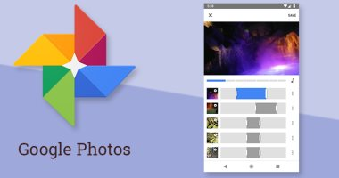جوجل تطرح ميزة لتعديل الأفلام فى تطبيق  Photos للصور -
