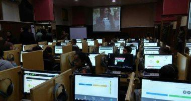 تقرير: 26.77 الف خريج ببرنامج تنمية القدرات لهيئة تكنولوجيا المعلومات