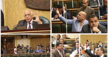 الجلسة العامة للنواب تناقش اليوم 18تقريرا للجنة