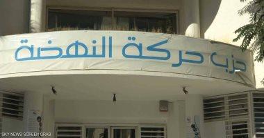 حزب مشروع تونس: حركة النهضة ستخرج من الحكم بسبب حماية الغنوشى