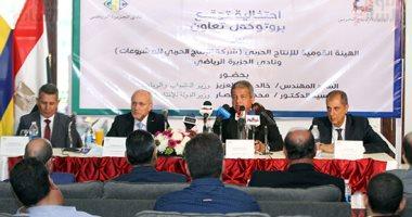 وزير الرياضة يعلن إنشاء صالة جمباز عالمية فى نادى الجزيرة خلال 6 أشهر - صور