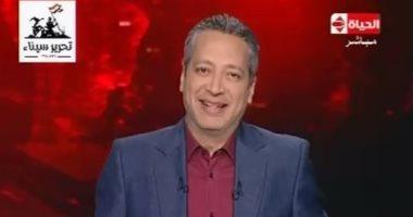 """فيديو.. تامر أمين: """"الجو اللى احنا فيه ده مش ربيع.. دا على ربيع"""""""