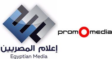 انتهاء التعاقد بين وكالة بروموميديا ومجموعة إعلام المصريين