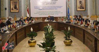 ننشر التقرير البرلمانى بشأن التنقيب عن أكبر حقل للغاز الطبيعى فى مصر