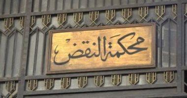 صورة قطار المحاكمات.. محاكمة المتهمين بفض اعتصام رابعة