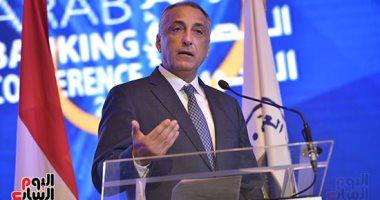 طارق عامر: تجديد 2.7 مليار دولار مبادلة عملات مع الصين فى ديسمبر المقبل