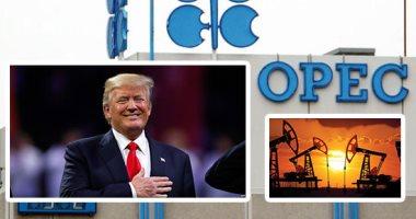 مخزونات النفط الخام الأمريكية تقفز 6 ملايين برميل الأسبوع الماضي