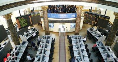 أخبار البورصة المصرية اليوم الخميس 23-5-2019 -