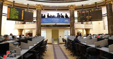 ارتفاع جماعى لمؤشرات البورصة المصرية بختام تعاملات جلسة بداية الأسبوع