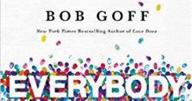 قرأت لك.. كتاب الجميع دائما.. لماذا لا نحب كل الناس؟