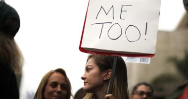 استراليا تبدأ تحقيقا فى التحرش الجنسى بأماكن العمل