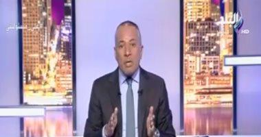 أرقام صادمة عن الأحزاب.. 50 حزبا فى مصر لم تكشف موقفها المالى والقانونى