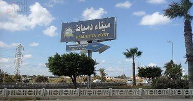 ميناء دمياط يستقبل 14 سفينة حاويات وبضائع عامة خلال 24 ساعة