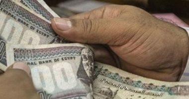 الحكومة تقترض 16.2 مليار جنيه من البنوك غدا